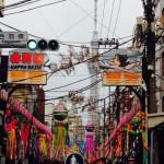 ( ・×・)かっぱ橋本通り「下町七夕まつり」