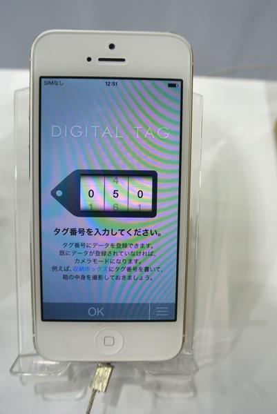 DSC5696