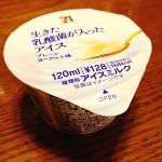 ( ・×・)セブンイレブンの「生きた乳酸菌が入ったアイス」はさっぱりフローズンヨーグルトだね