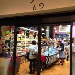 ( ・×・)上野駅の地産品ショップ「のもの」は東日本の各地域のものが集まる楽しい店舗です