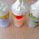 ( ・×・)ミニストップのかき氷「ハロハロ」2014年夏はメロンパチパチクリームソーダだぞ