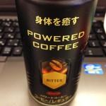 ( ・×・)コーワのパワードコーヒー飲んでみた