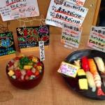 ( ・×・)上野 「寄せ家」の海鮮丼「びっくり丼」は600円のびっくり価格だよ