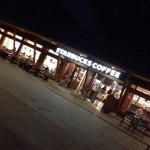 ( ・×・)上野公園のスタバでチョコレート ブラウニー 抹茶 クリーム フラペチーノ®とチャンキー クッキー フラペチーノ®を飲んでみた
