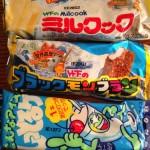 ( ・×・)ふるさと納税でアイスクリームが届いたよ