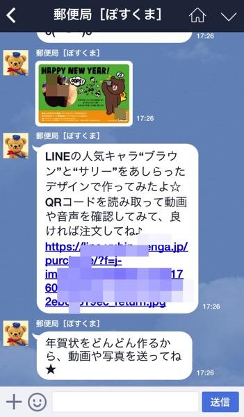 IMG 2179