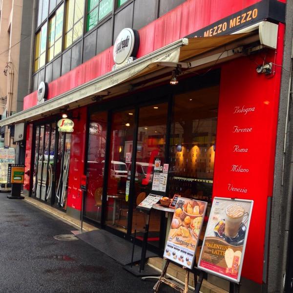 セガフレード・ザネッティ 末広町店