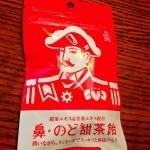 ( ・×・)この時期おすすめ森下仁丹の「鼻・のど甜茶飴」は効果抜群