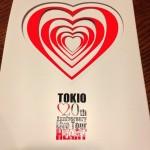 ( ・×・)嵐も飛び入り!ライブDVD「TOKIO 20th Anniversary Live Tour HEART」を観たよ