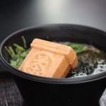 ( ・×・)羽田空港国際線「茶寮 伊藤園」でお茶漬けはいかが?