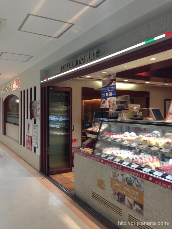 イタリアントマト カフェジュニア 小岩店
