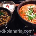 ( ・×・)羽田空港第2旅客ターミナル「トーキョーエアポートレストラン」で担々麺
