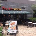 ( ・×・)タリーズコーヒー麻布十番店でモーニング