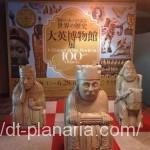 ( ・×・)東京都美術館は無料のコインロッカーがかなり便利です。大英博物館展みてきました。