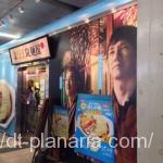( ・×・)JR渋谷駅のホームでさくっと「冷やし中華」はいかが?