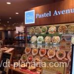 ( ・×・)デザートが美味しいレストラン 上野マルイ「パステル」