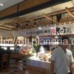 ( ・×・)ヨドバシアキバのレストランフロアに浅草の人気回転寿司「まぐろ人」がやってきたぞ!