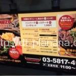 ( ・×・)ハンバーグとステーキどちらも1度に食べたい時にオススメ 御徒町「KURAUZO ハンバーグ&ステーキ食堂」