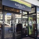 ( ・×・)木更津アウトレットのククルザポップコーンは並ばずにゆったり試食しながらショッピングできますよ!