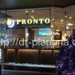 ( ・×・)渋谷東武ホテルにあるプロントは電源もwi-fiもあって落ち着ける渋谷の穴場スポットですよ
