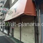 ( ・×・)稲荷町駅前のおにぎり&手巻き寿司専門店「まりっぺ」が閉店していました…