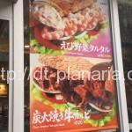 ( ・×・)秋葉原のサブウェイで春の新作サンドウィッチいただきます!