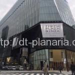 ( ・×・)銀座数寄屋橋交差点に和テイストな商業施設がオープン「東急プラザ銀座」