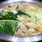 ( ・×・)稲荷町駅からすぐの場所に博多もつ鍋が食べられる居酒屋さんオープン「博多屋」