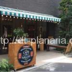 ( ・×・)奥渋谷のドッグカフェは実は普通の人も利用できる便利な場所でした「Cafe & Diner NONgUL(ノングル)」