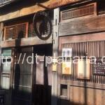 ( ・×・)下町の小さな商店街にある可愛い古民家カフェで焼きオムライス「こぐま」