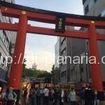 ( ・×・)2016下町お祭り情報 下谷神社のお祭りを見てきました