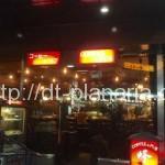 ( ・×・)東陽町駅前にある純喫茶「峰」のゲームテーブルでウインナーコーヒー