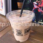 ( ・×・)原宿でショッピングの合間にちょっとコーヒーで一休み「niko and…COFFEE」