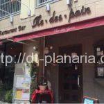 ( ・×・)早稲田で人気のイタリアンは実はハワイアン?「ILE・DES・PAIN」