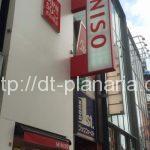 ( ・×・)あの中国で話題のダイソーみたいな雑貨屋が渋谷にオープンしてたよ!「メイソウ」