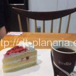 ( ・×・)山手線の駅ナカでハンドドリップの美味しいコーヒーとケーキはいかが?「ドリップマニア」日暮里