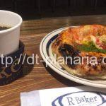 ( ・×・)「TSUTAYA」のパン屋さんはやっぱりオシャレで便利だった「R Baker」北千住