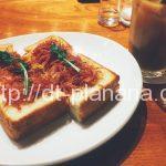 ( ・×・)かっぱ橋道具街にある「合羽橋珈琲」が「KAPPABASHI COFFEE & BAR」にリニューアルしていたよ!