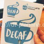 ( ・×・)スターバックスコーヒーがディカフェ(カフェインレス)をはじめたよ!