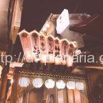 ( ・×・)代々木からすぐの場所に古民家を再生したレトロな飲食店街が誕生!「ほぼ新宿のれん街」