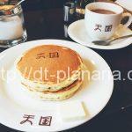 ( ・×・)ホットケーキがめちゃくちゃキュートな浅草のレトロな喫茶店「喫茶天国」
