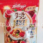 ( ・×・)新しいオールブランは食物繊維たっぷり、オリゴ糖も入っていてイチジクとラズベリー入りで食べやすいですよ