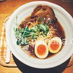 ( ・×・)上野のめちゃウマラーメン屋「Ramen&Bistro ushio ueno east」の限定麺を食べてみた