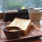 ( ・×・)博多で話題の食パンを食べてきた「むつか堂カフェ」