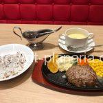 ( ・×・)上野パルコヤのレストラン街にオープンしたハンバーグ屋さんが北海道づくしで美味しいよ