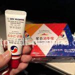( ・×・)コリアンエアーで大人気のビビンパ用のチューブ入りミニコチュジャンが機内販売で購入できるよ