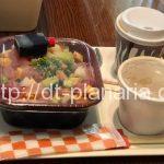( ・×・)ボリューム満点ちらし寿司「びっくり丼」600円ランチ(テイクアウトは500円)にコーヒーも付いてきたよ「寄せ家」上野