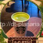 ( ・×・)スタバの抹茶ホワイトラテでクリスマスもほっこり