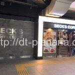 ( ・×・)JR上野駅ナカにひっそりと「BECK'S COFFEE SHOP」がオープンしてましたよ
