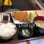 ( ・×・)上野駅からすぐ!24時間営業の飲食街ランチは牛かつかオススメです。テールスープも絶品ですよ!
